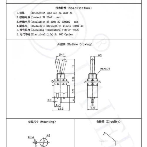 MTS-101 6A 125VAC Mini Toggle Switch