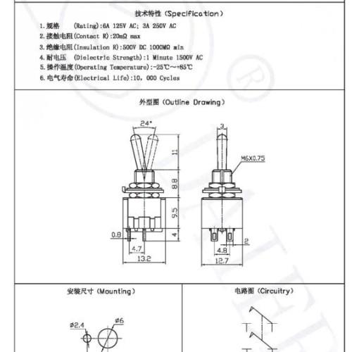 MTS-201 2 Way 6A 125VAC Toggle Switch