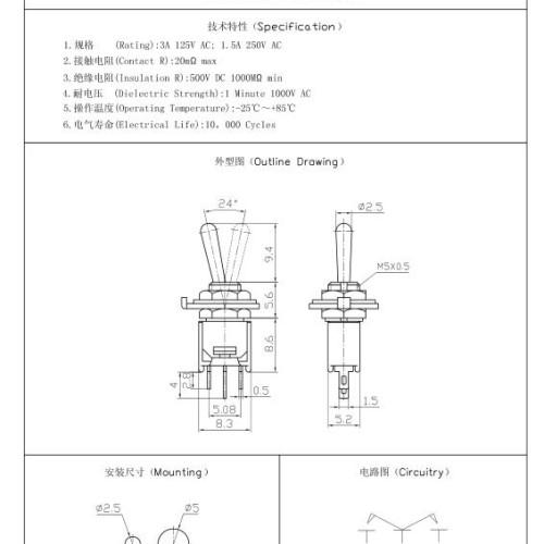SMTS-103-2A1 Single Pole Toggle Switch