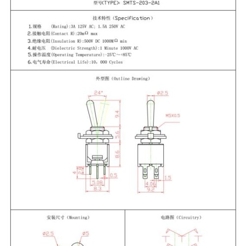 SMTS-203-2A1 ON-OFF-ON Toggle Switch