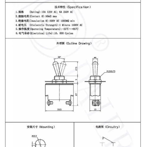 KN3B-101 SPST Latching Toggle Switch