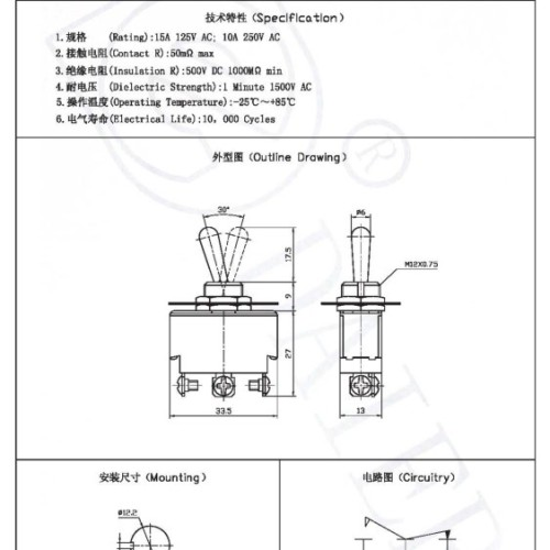 KN3B-102 ON ON Screw Terminal Toggle Switch