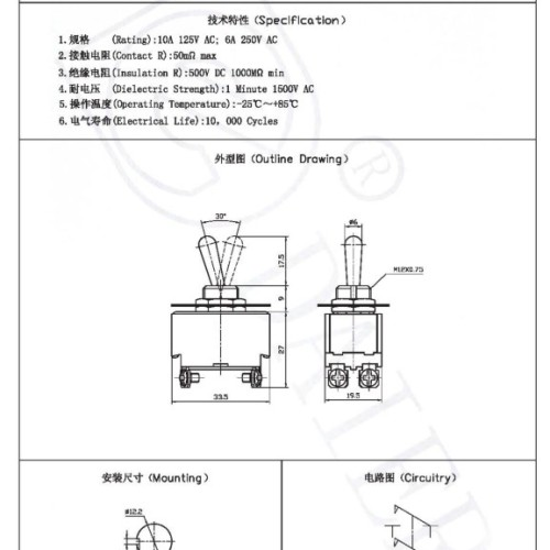 KN3B-201 Electric Double Pole Toggle Switch