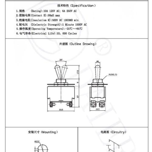 KN3B-202 2 Way Black Toggle Switch