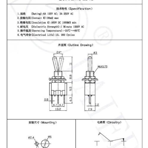 MTS-102 6mm Single Pole Toggle Switch