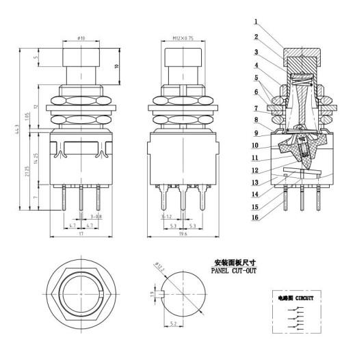 PBS-24-302P 3PDT Switch