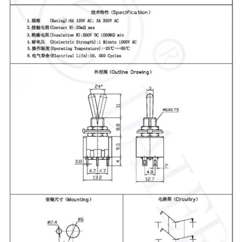 MTS-202 Double Pole 6 Pins Toggle Switch