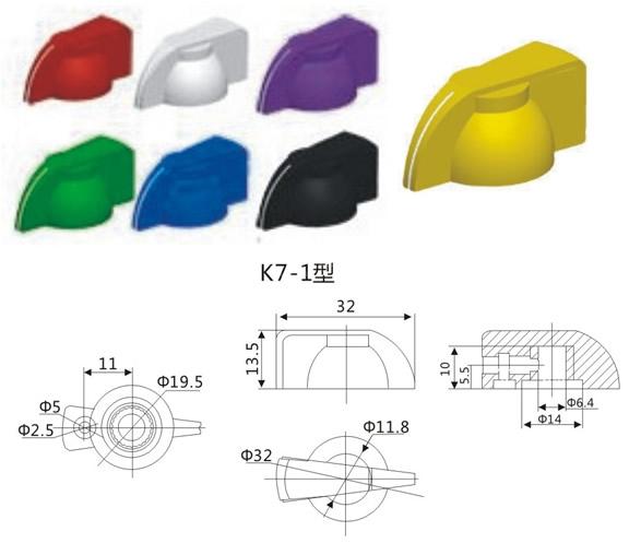 K7-1 audio knob