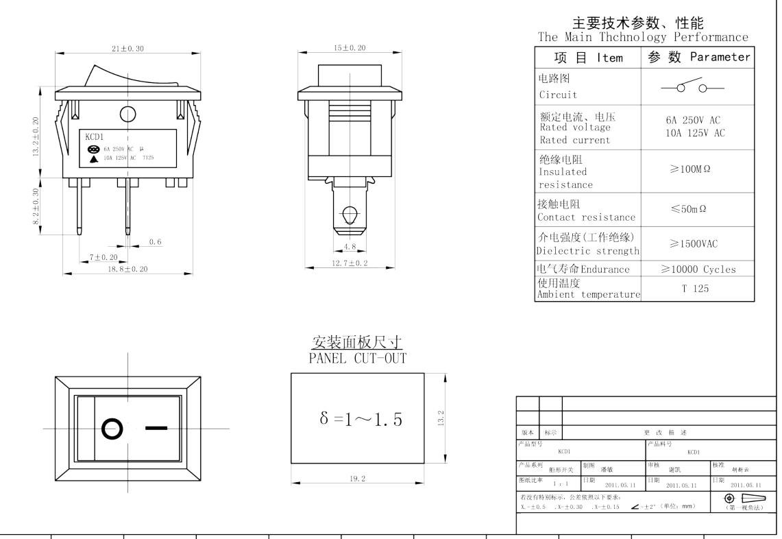 KCD1-101 10 Amp Rocker Switchdatasheet