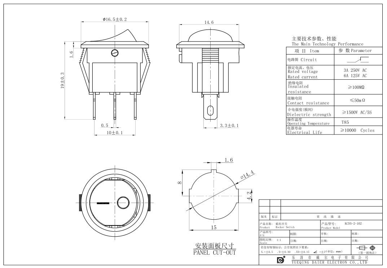 KCD5-2-102 Small Round Rocker Switch datasheet