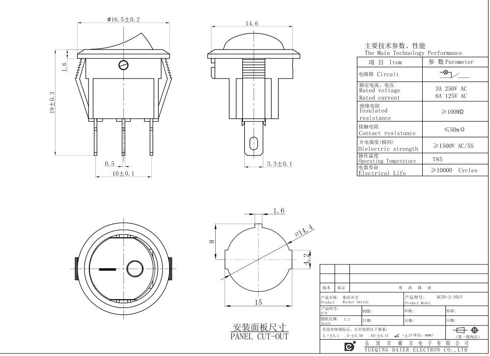 KCD5-2-101N Mini Lighted Rocker Switch 12V datasheet