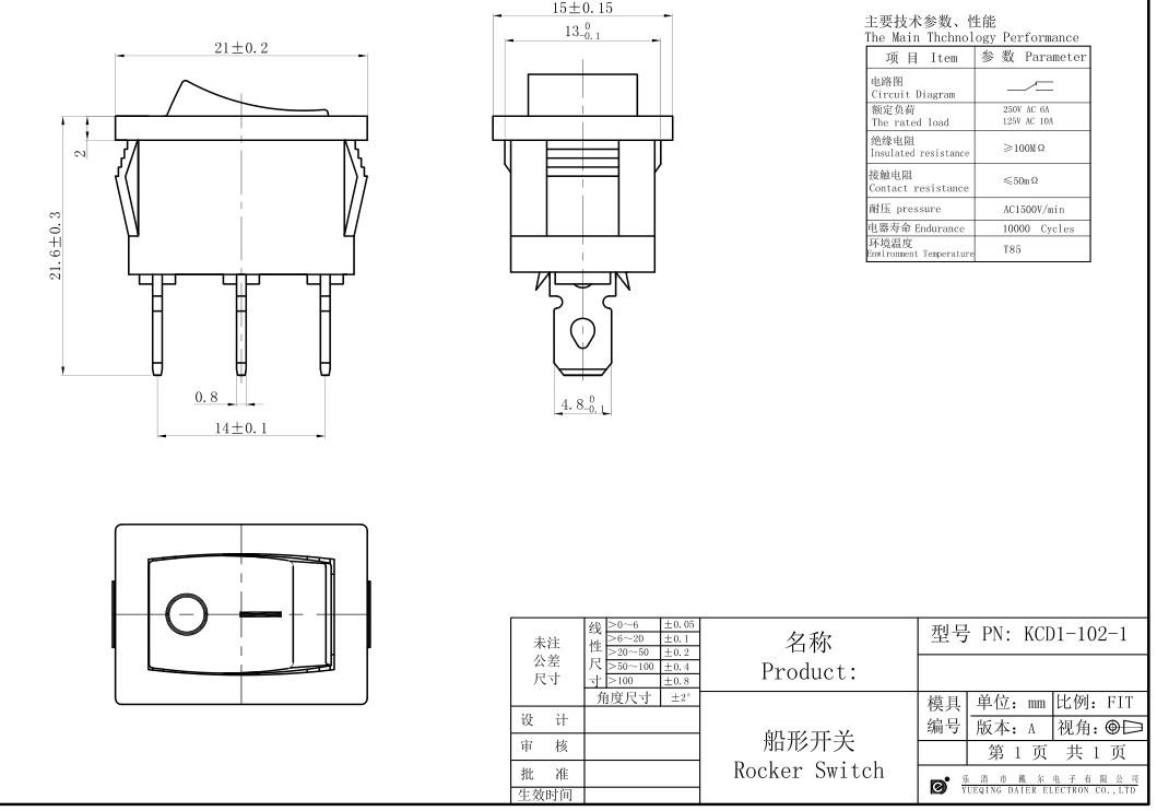 KCD1-1-102 6 amp Rocker Switch datasheet