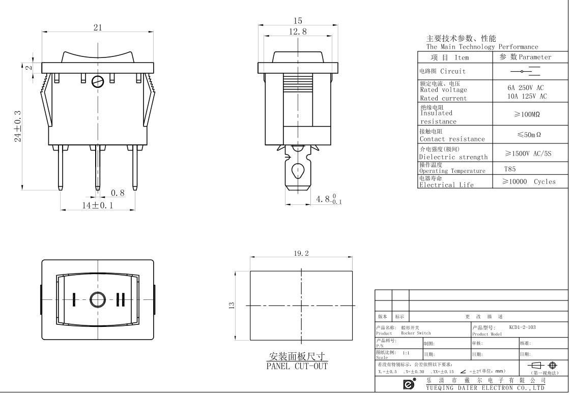 KCD1-2-103 SPDT Rocker Switch detailed information as below