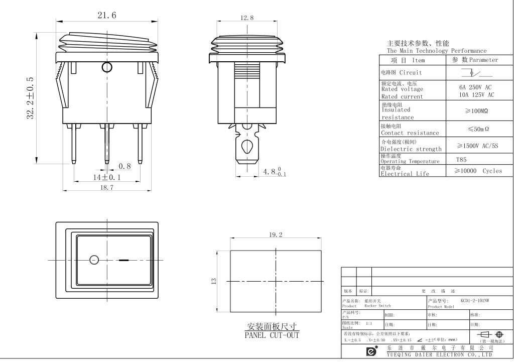 KCD1-2-101NW Waterproof Lighted Rocker Switch datasheet