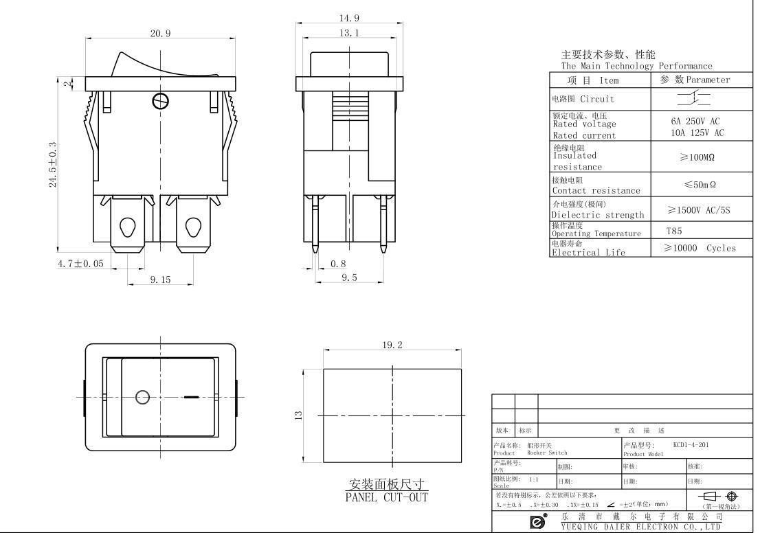 KCD1-4-201 t85 55 Rocker Switch datasheet