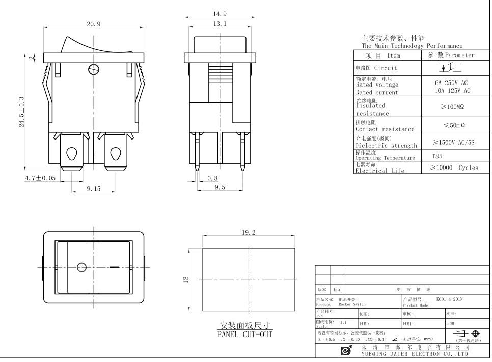 KCD1-4-201N 12V Lighted Rocker Switch datasheet