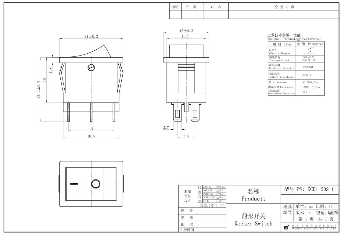 KCD1-1-202 6 Pin Double Rocker Switch datasheet