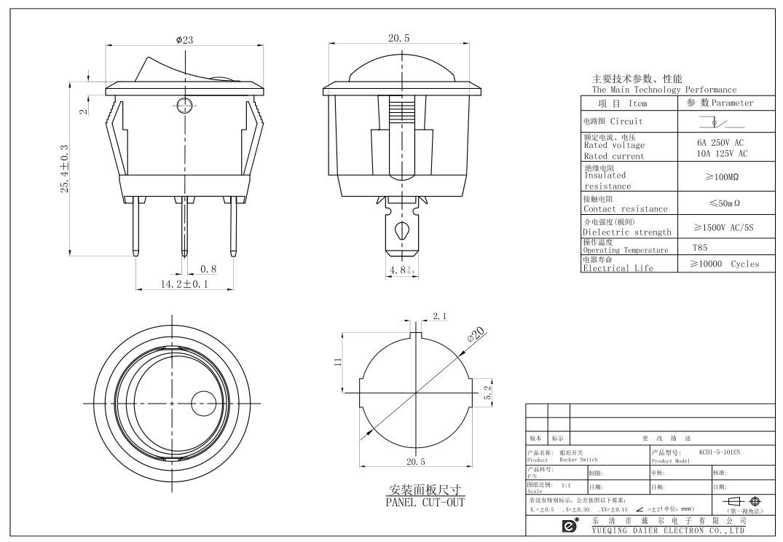 KCD1-5-101EN 24V Lamp Rocker Switch datasheet