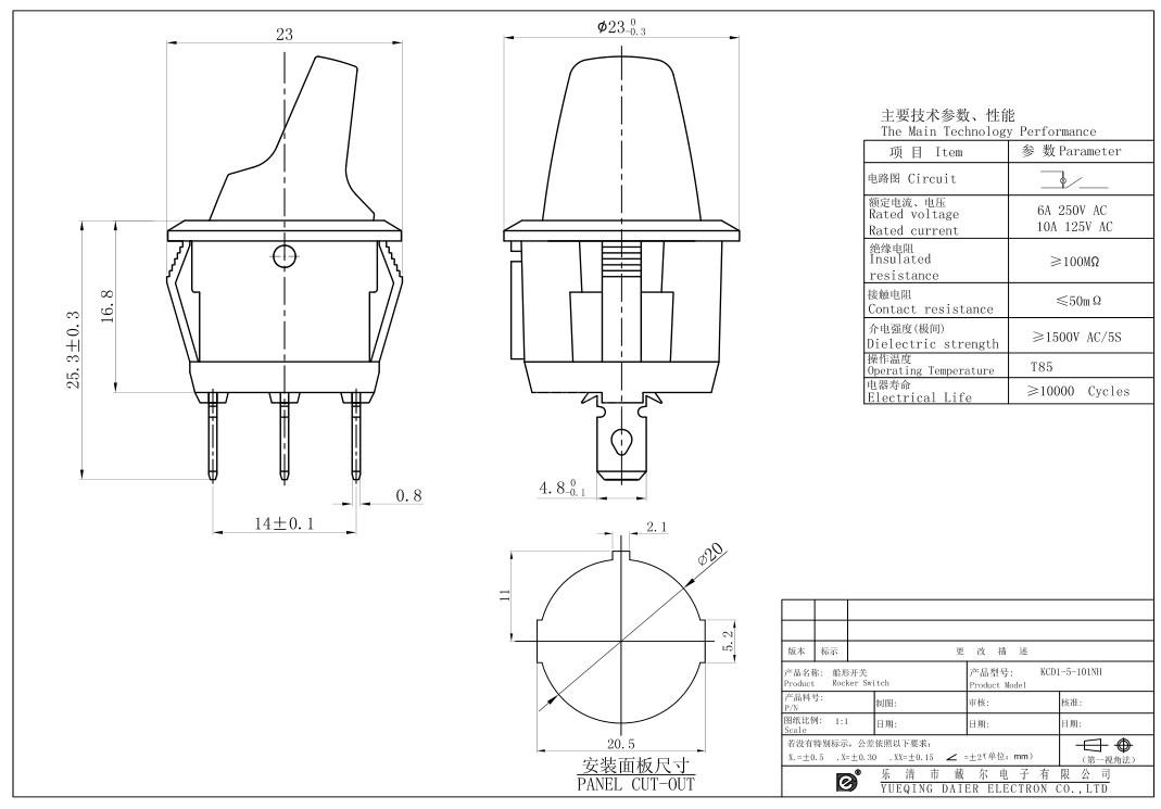 KCD1-5-101NH LightRocker Switch datasheet