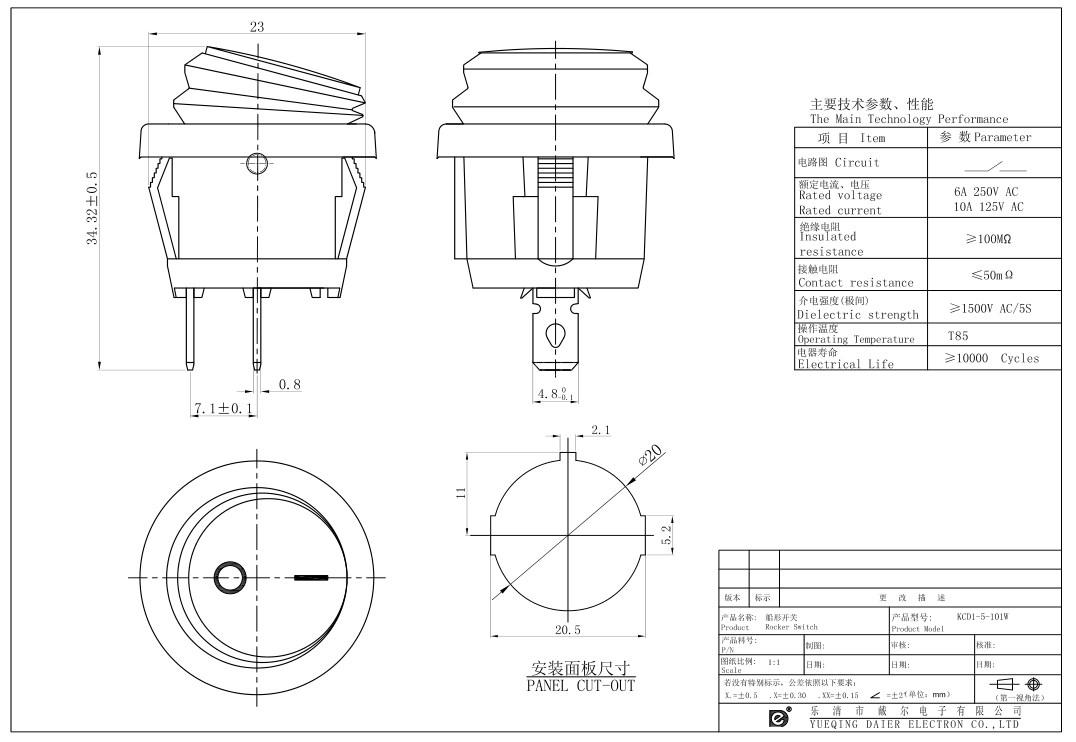 KCD1-5-101W Waterproof Round Rocker Switch datasheet