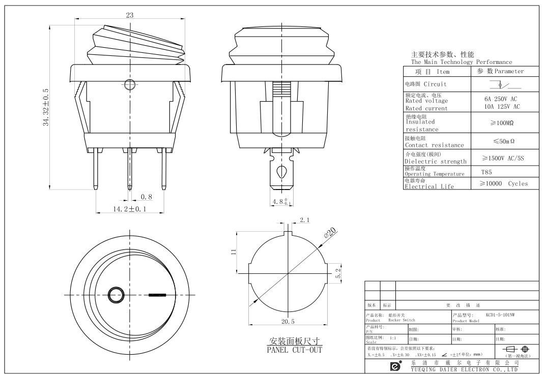 KCD1-5-101NW 24V Illuminated Rocker Switch datasheet