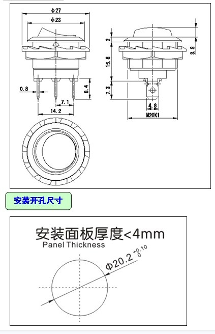 KCD1-7-101NY 110V Rocker Switch datasheet