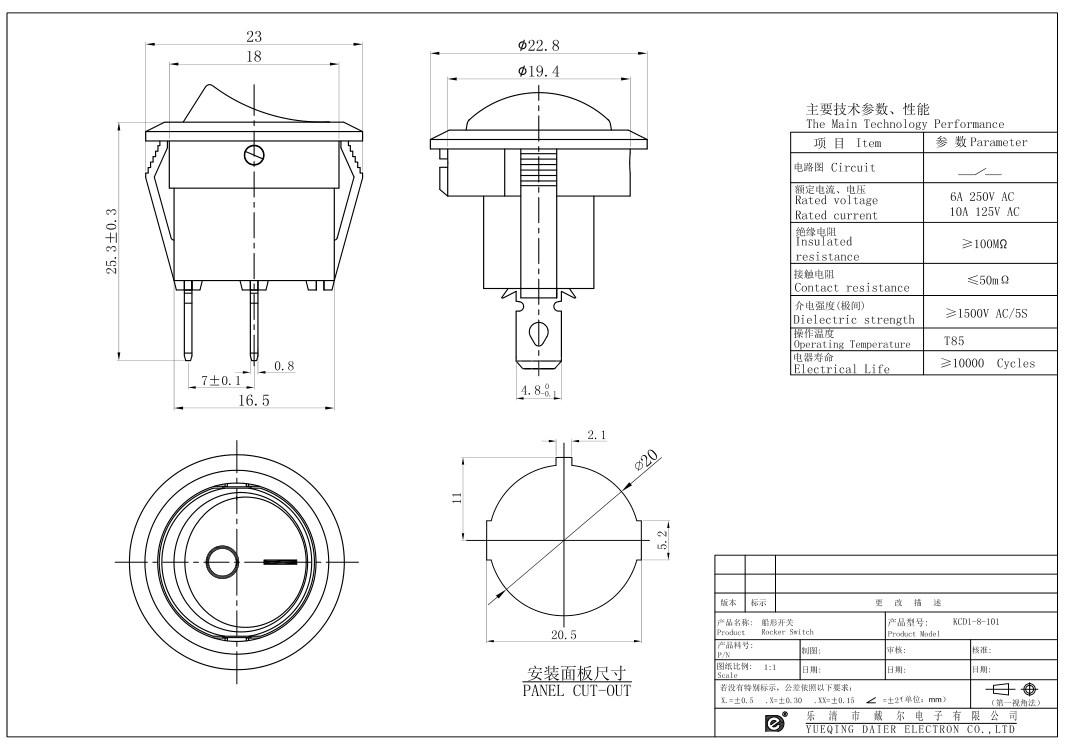 KCD1-8-101 DaierTek Rocker Switch T85 datasheet