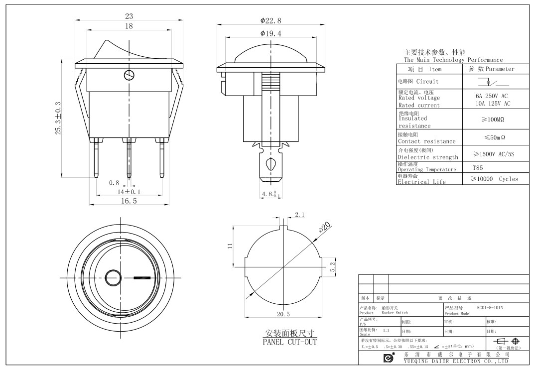 KCD1-8-101N 12 Volt Round Rocker Switch datasheet