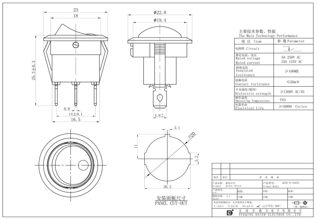 KCD1-8-101EN DaierTek Round LED Rocker Switch datasheet