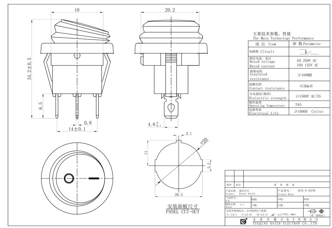 KCD1-8-101NW 12V Waterproof Rocker Switch datasheet