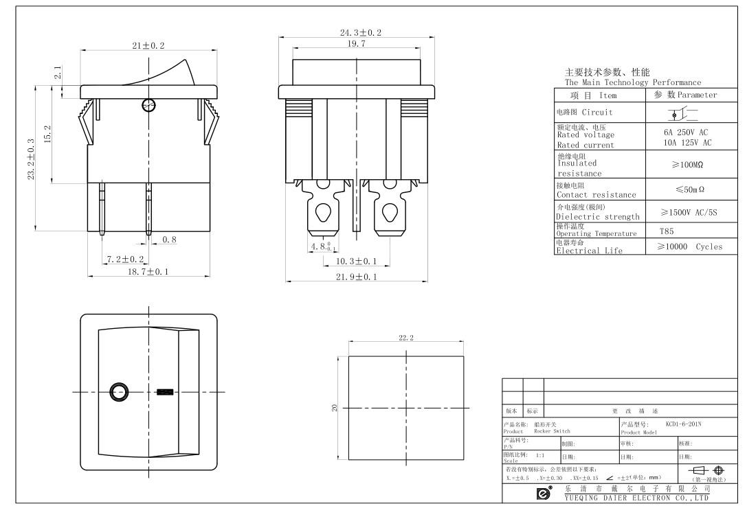 KCD1-6-201N 2 Pole Illuminated Rocker Switch datasheet