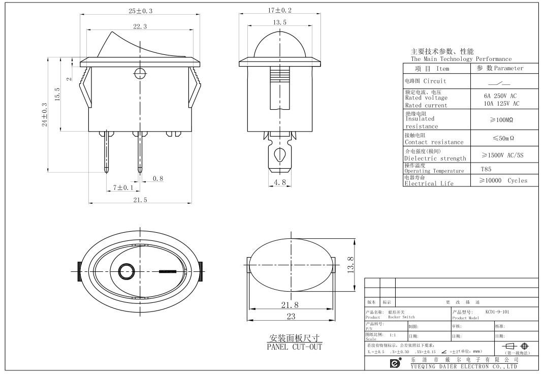 KCD1-9-101 Rocker Switch Hy12 datasheet