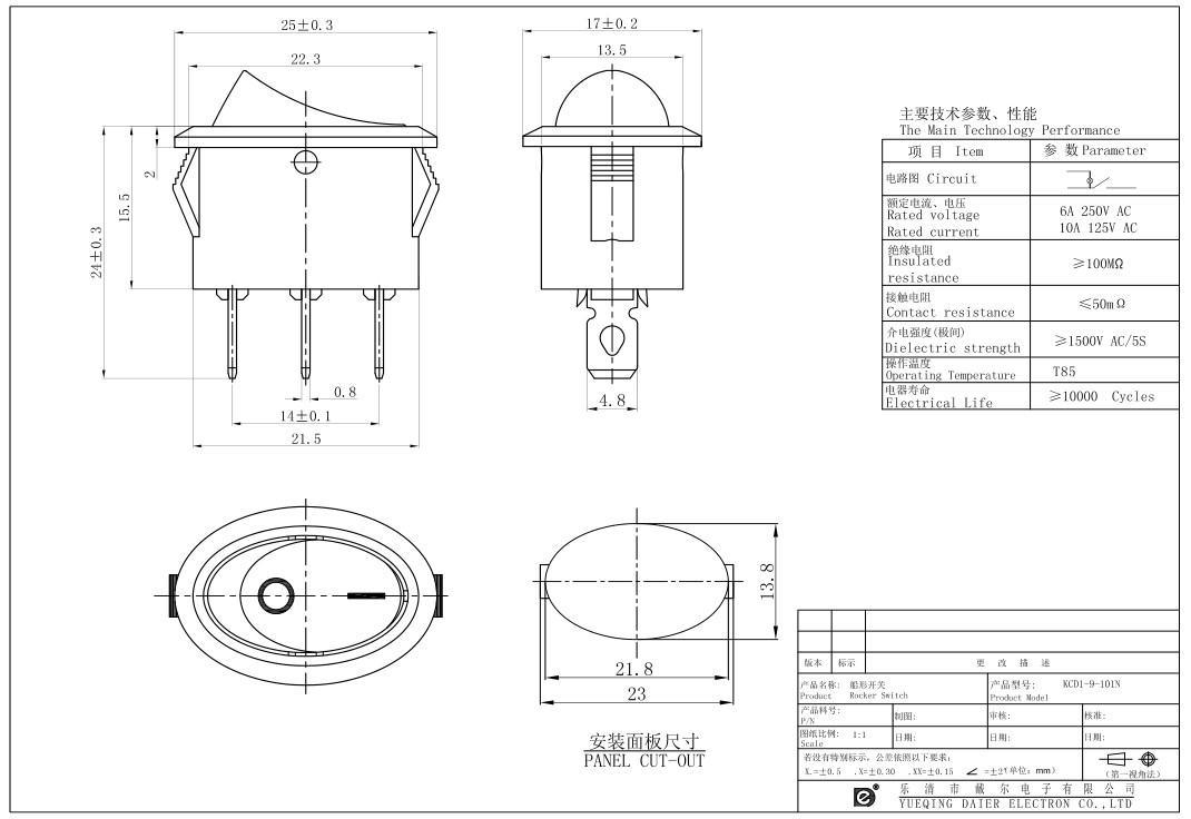 KCD1-9-101N LED Rocker Toggle Switch SPST datasheet
