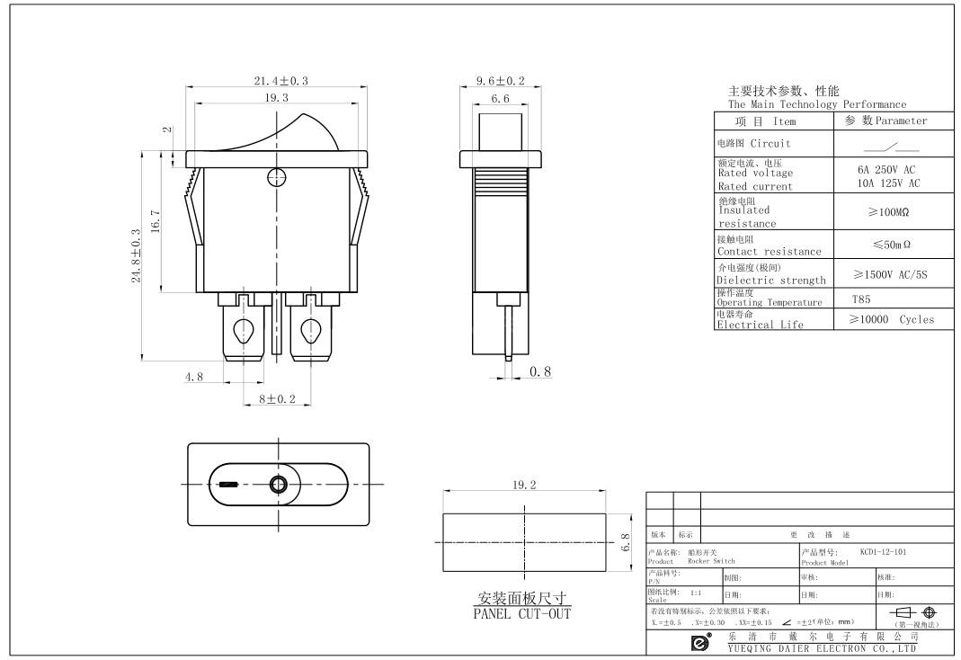 KCD1-12-101 Table Lamp Rocker Switch datasheet