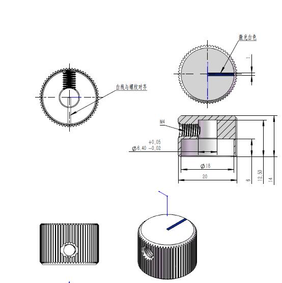 A-2014 aluminum volume knob