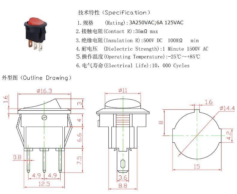 KCD5-2-101N round rocker switch 12v
