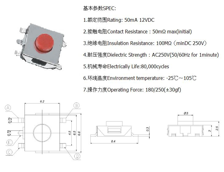 KFC-004D tactile switch smd (2)