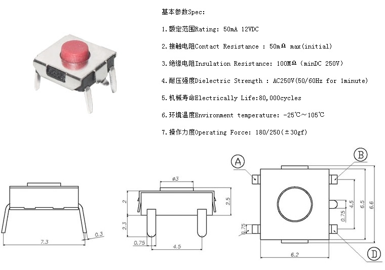 KFC-004E small push button switch