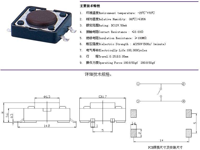 KFC-012A-H smd button (1)