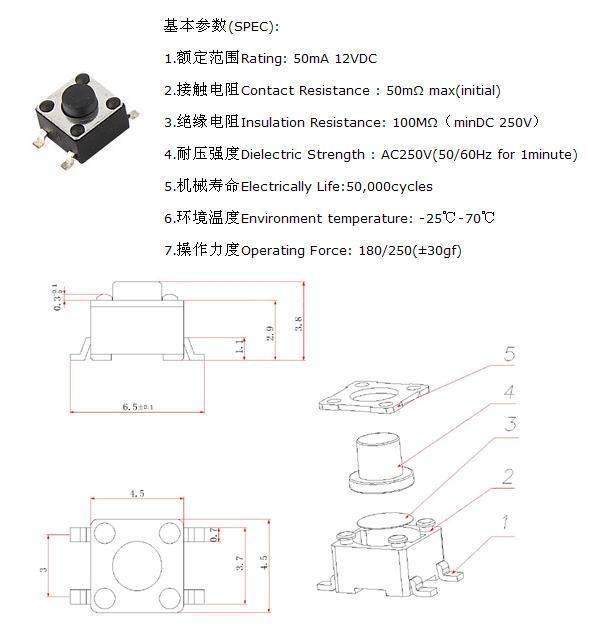 KFC-045A-H smd switch (2)