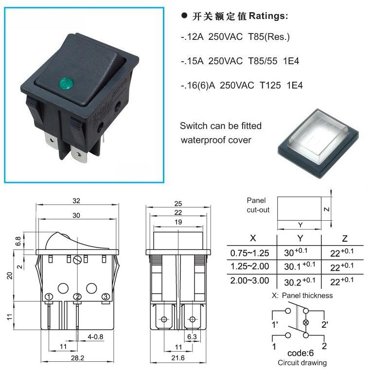 KCD2-2-201EN green illuminated rocker switch