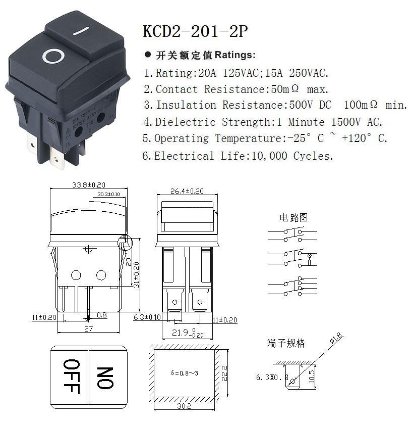 KCD2-2-201P double pole rocker switch