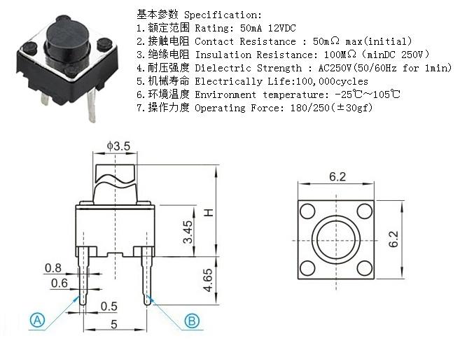 KFC-A06BS-H 2 pin switch