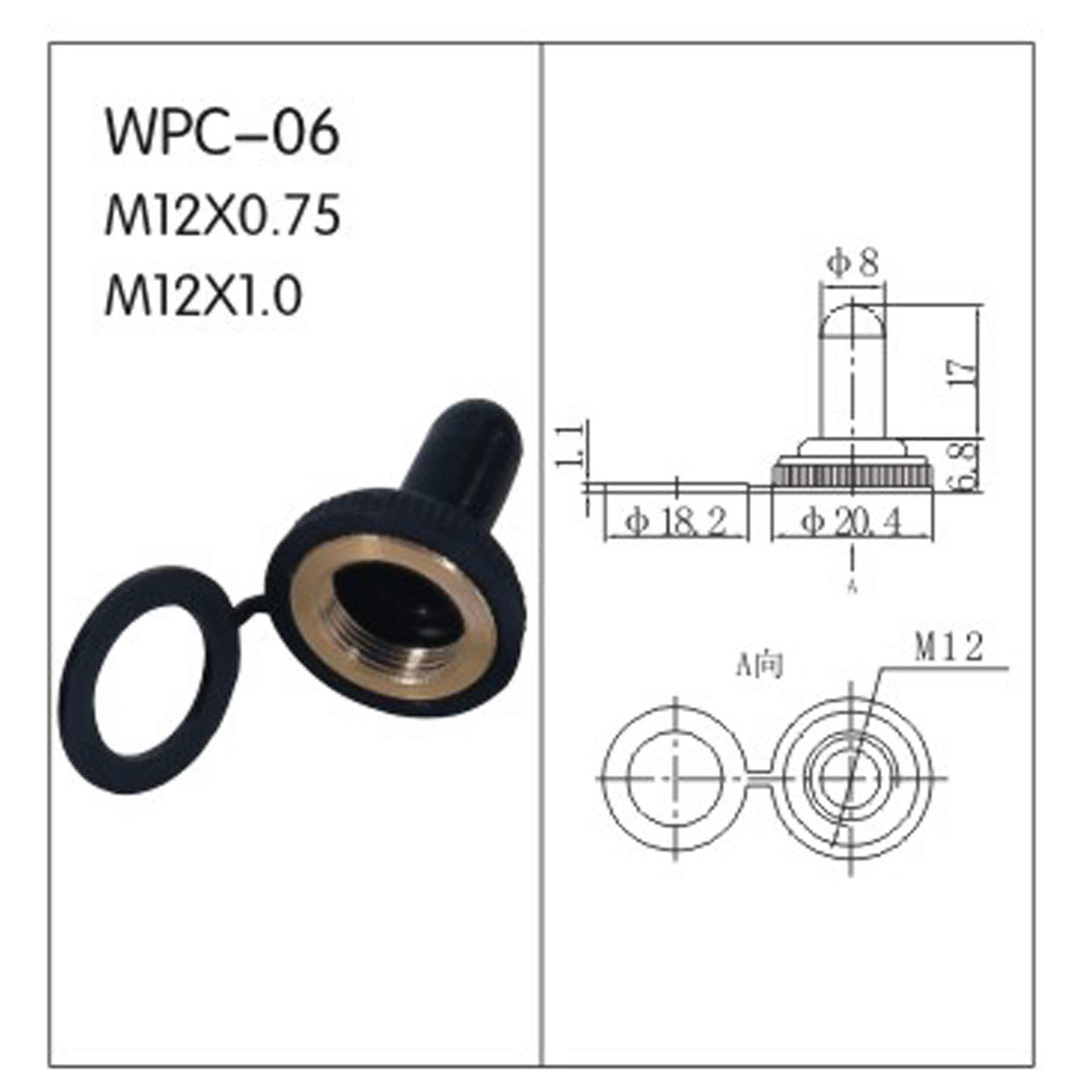 WPC-06