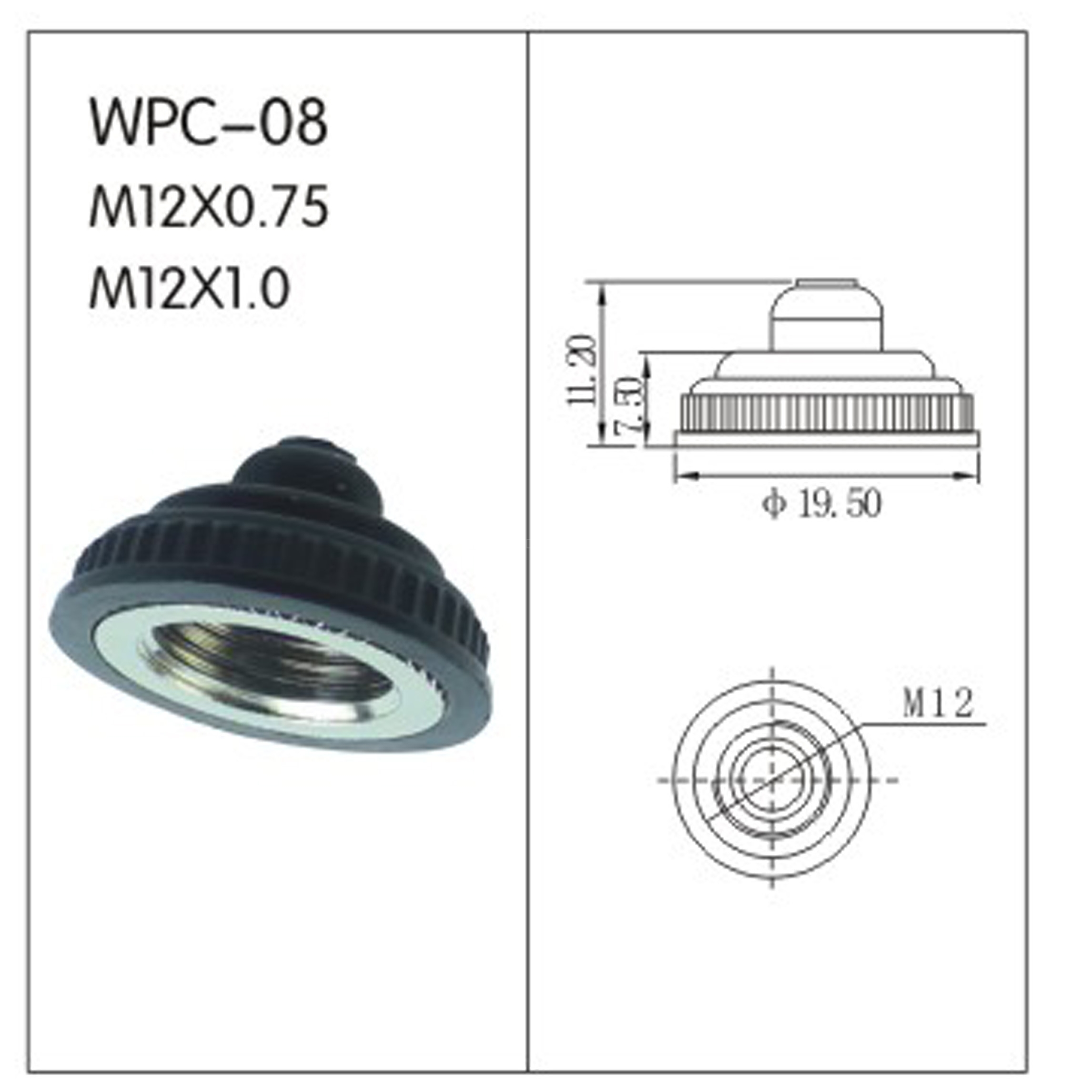 WPC-08