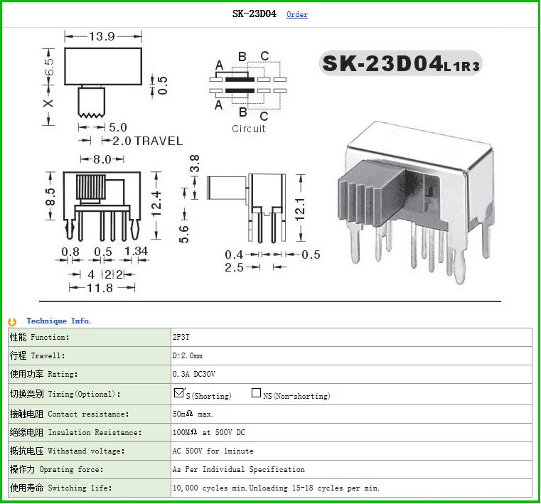 SK-23D04 2p3t slide switch
