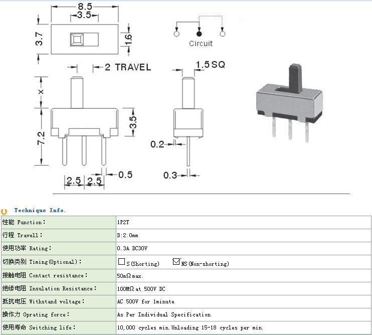 SS-12D00 power slide switch