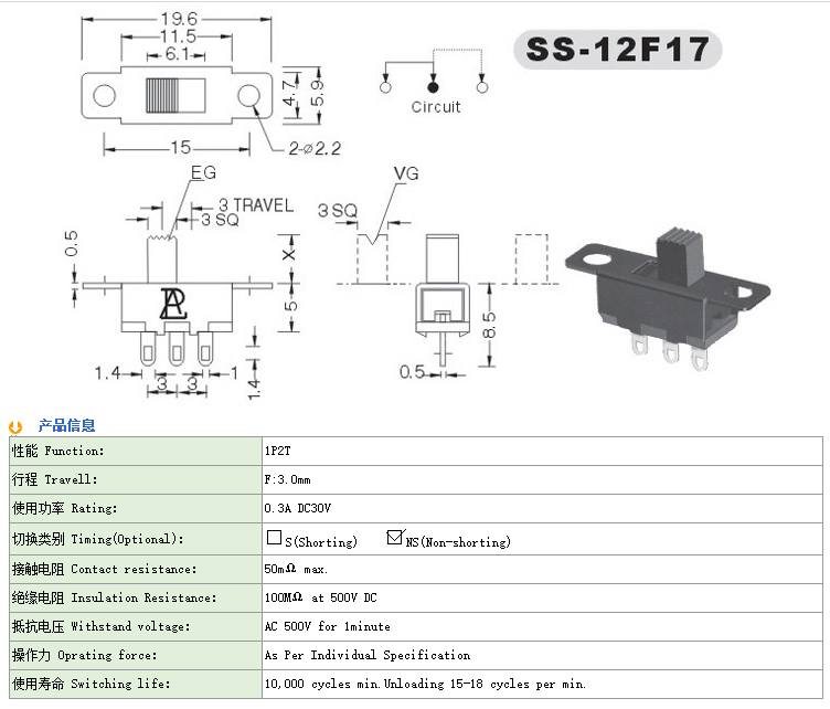 SS-12F17 slide switch uses