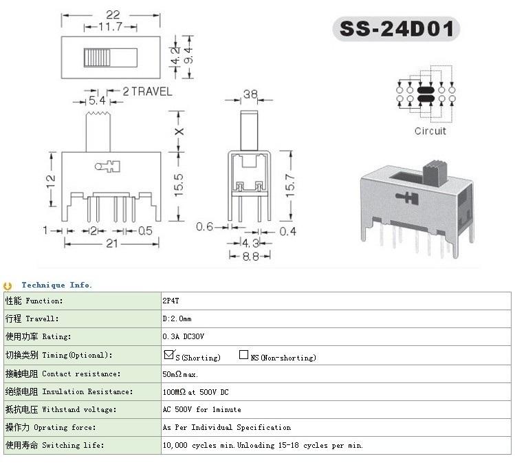 SS-24D01 4pdt slide switch