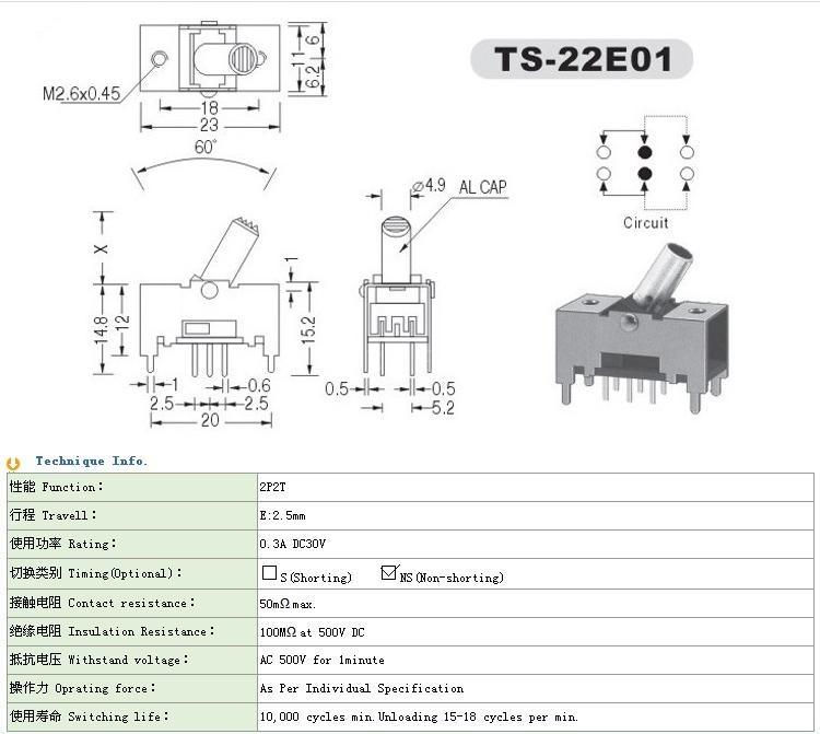TS-22E01 6 pin slide switch